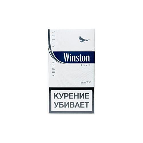 сигареты винстон купить в интернет магазине