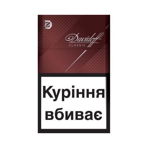 Сигареты davidoff купить интернет магазин сигареты кент 4 опт